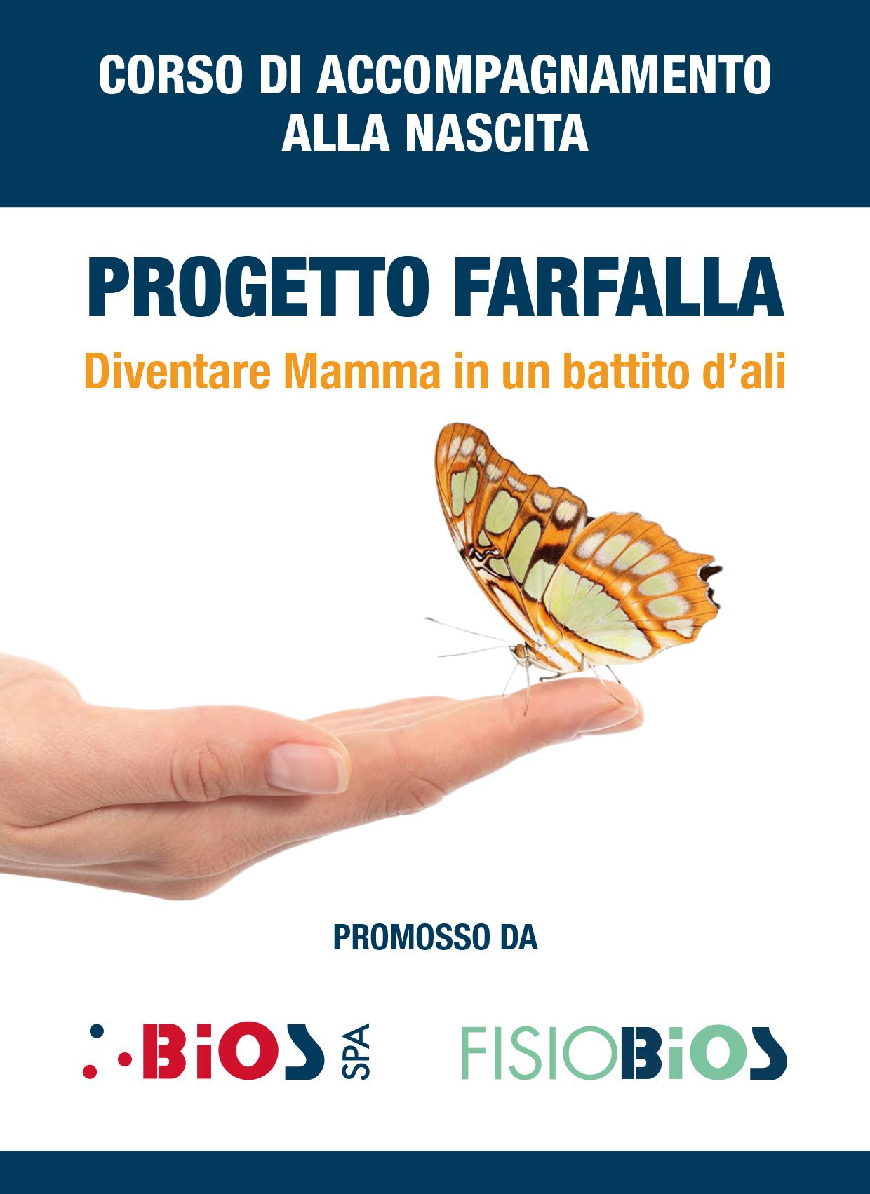 progetto_farfalla